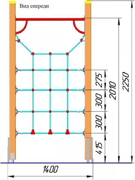 ГК-46 Гимнастический комплекс