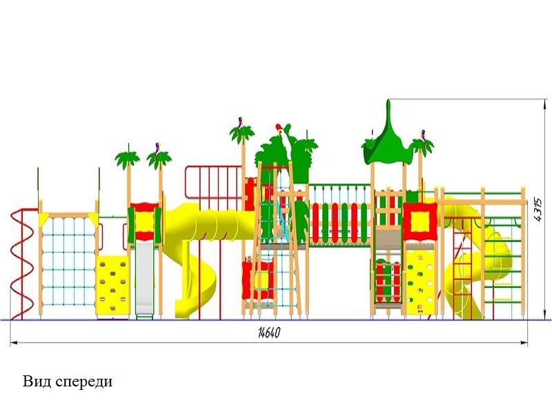 ИК- 30 Игровой комплекс