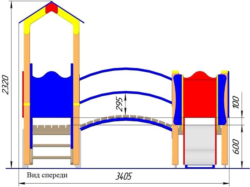 ИК- 70 Игровой комплекс