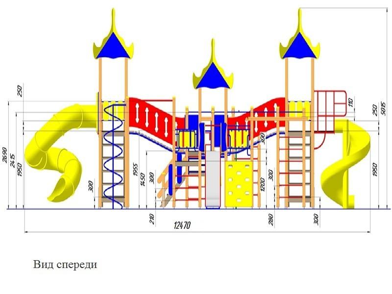 ИК- 75 Игровой комплекс