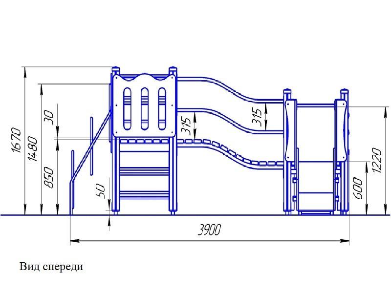 ИК- 97 Игровой комплекс